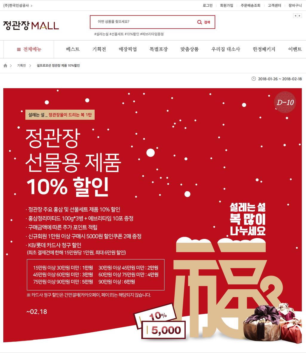 Bok_mall