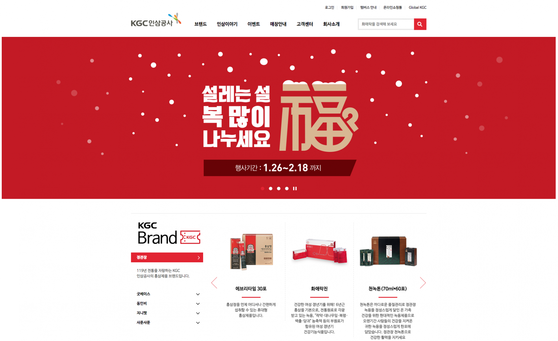 Bok_homepage