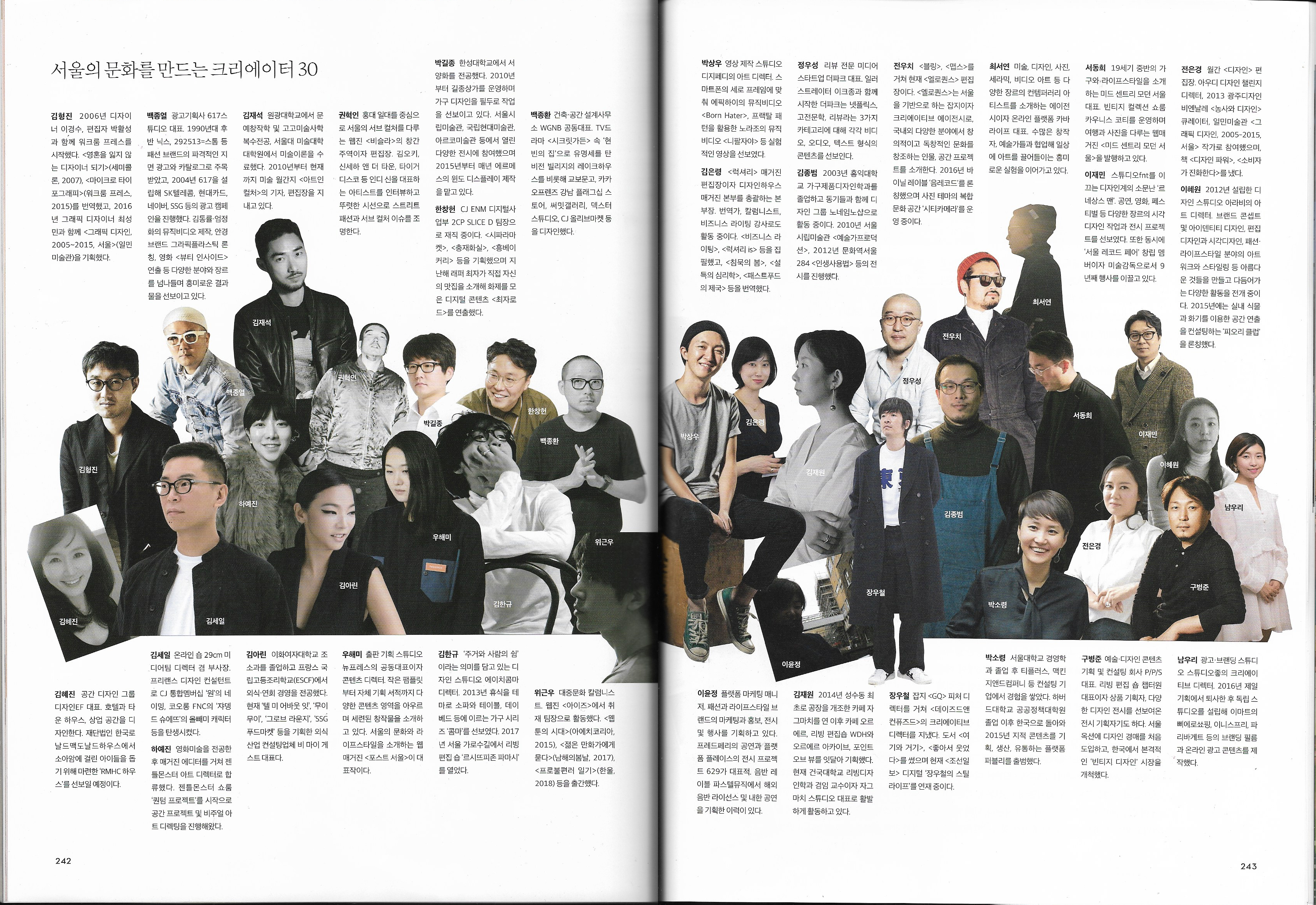 Luxury_interview02