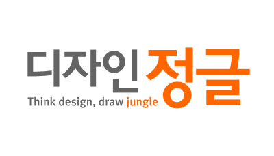 design_jungle