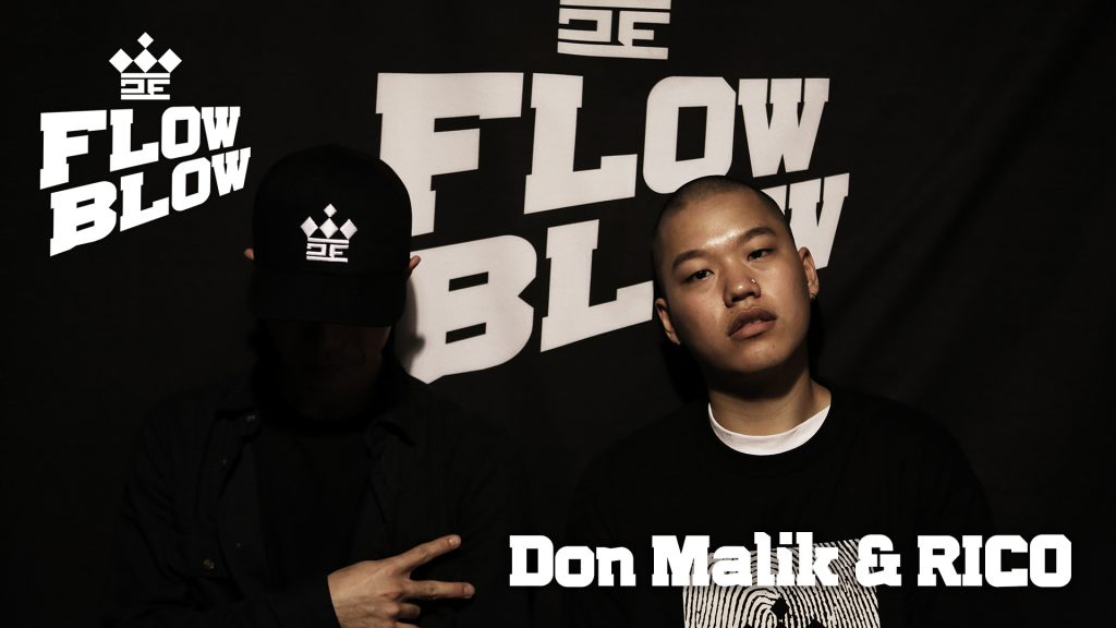 flowblow4_main