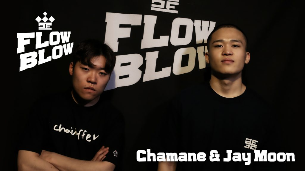 flowblow5_main