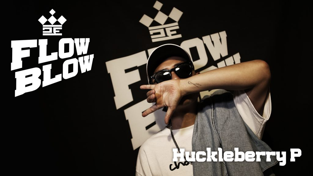flowblow7_main