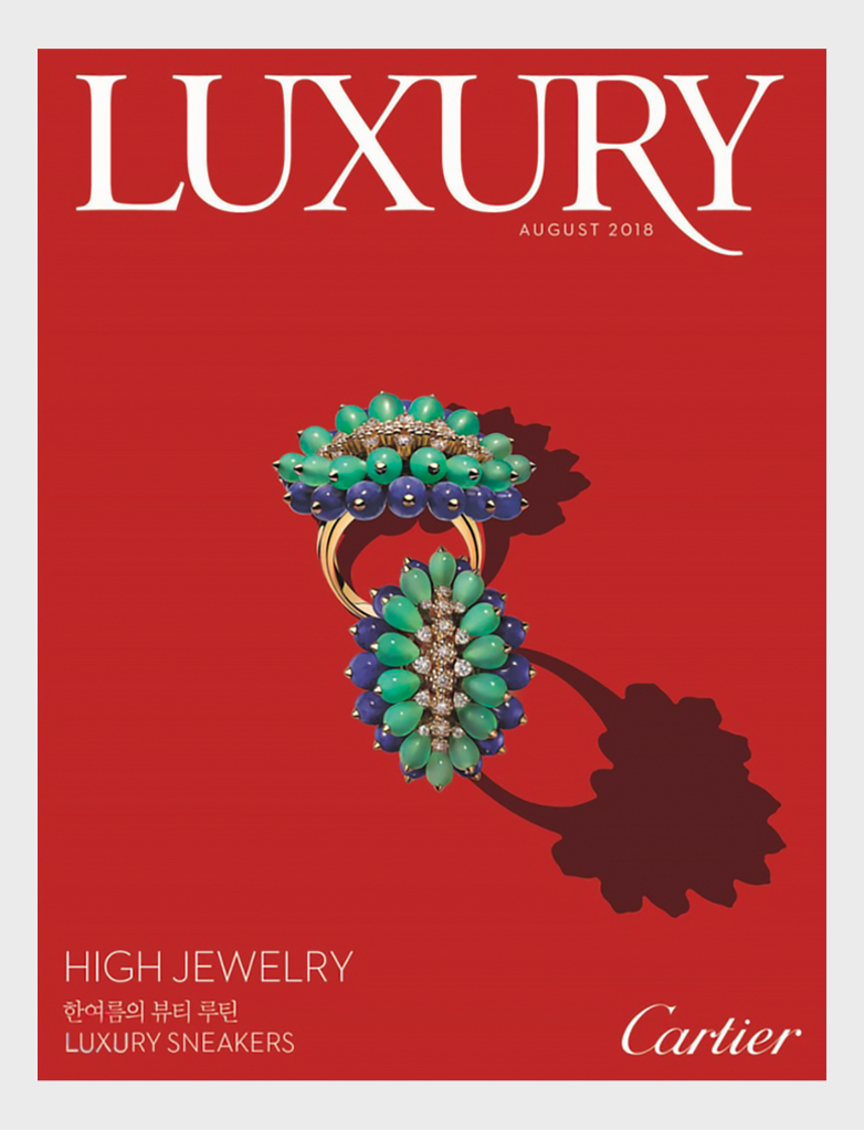 luxury_2018_8