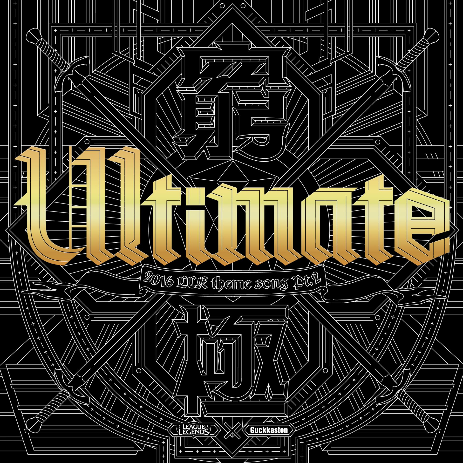 ultimate_final